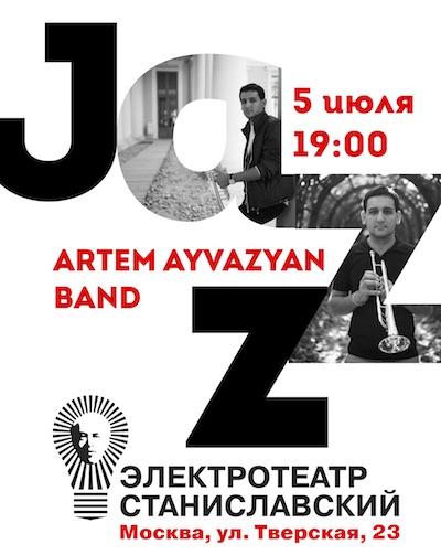 Летний джазовый концерт