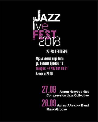 Jazz Live Fest